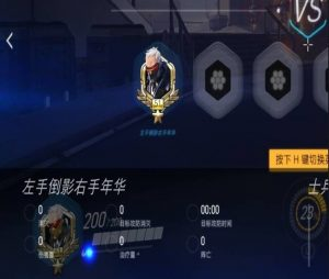 overwatch-gold-play